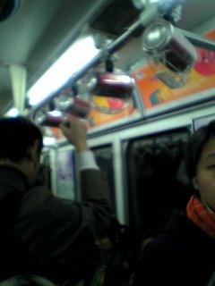 変な吊り革 北京, Beijing Hidemi Shimura