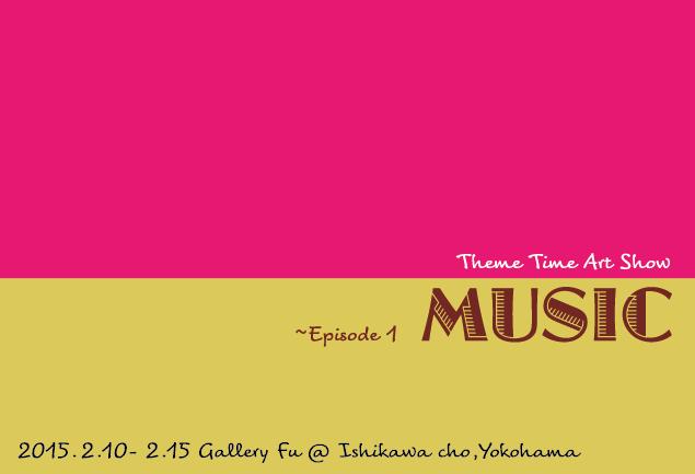 "Exhibition Info ""Theme Time Art Show -Episode1 MUSIC-"" My Artwork, Japan, fiber, embroidery Hidemi Shimura"